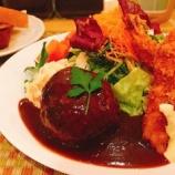 『い草食堂さん(シェアキッチン・ヒトトバ)で薬膳スープカレーが食べられます♪』の画像