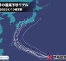 日本の南東海上で熱帯低気圧が発生 台風まで発達のおそれ