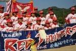 赤いイナズマの快進撃が止まらない!女子ソフトボールチーム『交野レッドサンダーズ』全国大会出場決定!