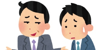 あるお店で彼が千円分の商品を買って、そのレジの店員が彼の学生時代の後輩だったらしく話をしていた