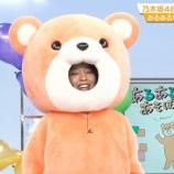 『【乃木坂46】早川聖来、クレーム寸前・・・』の画像