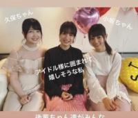 【欅坂46】小坂菜緒、広瀬すず・久保史緒里とスリーショット!