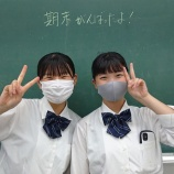 『卒業生訪問(瀬野)』の画像