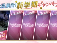 【日向坂46】『ひな図書』新CM、地上波で続々とオンエア決定!!!!!