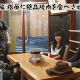 福田監督「さっしー、ありがとね」指原「焼肉で大丈夫ですよ」
