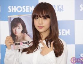"""篠崎愛(22)、胸のサイズは""""今すごくデカくてヤバイです!"""""""