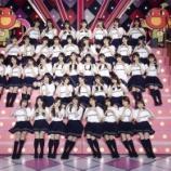 『【乃木坂46】みんないい笑顔!!!恒例!『松村沙友理卒コン』ステージ集合写真が公開へ!!!!!!』の画像