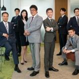 『【ひふみ投信】日本経済リセッション入りで終わりの始まりか』の画像