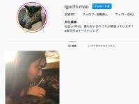 【日向坂46】本物か?偽物か?井口眞緒のインスタアカウントがネットで話題に・・!