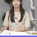 『【衝撃】これは完全にデキてるだろ…佐々木琴子、決定的な『匂わせ』発覚!!!!!!!!!!!!【元乃木坂46】』の画像