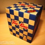 『Fire-Kingのマグカップでアメリカン。』の画像