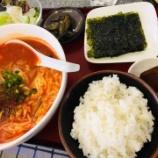 『文在寅政権が大嫌いな俺だが、韓国文化には親近感がある 本日のランチはユッケジャン麺定食 #ネトウヨ安寧』の画像
