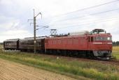 『2020/10/13運転 EF81-97牽引旧型客車試運転』の画像