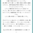 【悲報】阿修羅、「年収」で彼氏を選ぶ女さんを晒す → ブチギレ反論へwwww