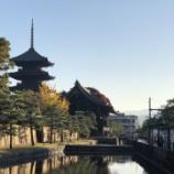 『【ハローワールド聖地巡礼】秋の関西弾丸遠征・前編』の画像