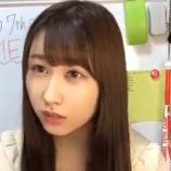 『[動画]2020.06.30(20:54~) SHOWROOM 「=LOVE(イコールラブ) 山本杏奈 ※『今、この船に乗れ!』MVの振り返り」@個人配信』の画像