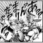 『武術太極拳の大会とコロナウィルスのパンデミック』の画像