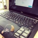 『新型補聴器、スターキーiQシリーズ』の画像