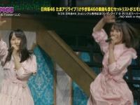 【日向坂46】おい、ステージに子供が紛れてるぞーーーー!!!!!!!!