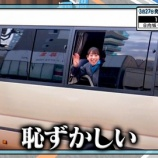 『日向坂46井口眞緒の応援が近所迷惑すぎる!笑【ひらがな推し】』の画像