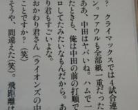 坂本「ジャージはいてる人が嫌いなんです」 糸井「(笑)」