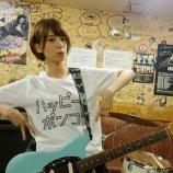 『【乃木坂46】音楽フェス『BAYCAMP』に橋本奈々未が来ていたらしい・・・』の画像