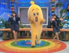 紺野アナの新しいダンス動画がヤバイwwwwwwww