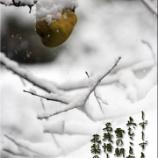 『橘曙覧の『独楽吟』』の画像