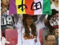 【画像あり】 里田まいが、マー君の応援にキタ━━━━(゚∀゚)━━━━!! でも田中のタオルが中田に…