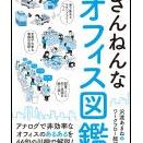 週間売れ筋ランキング(集計期間:2020/9/17-9/23)
