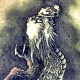 『登り龍(17)』の画像