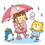 『【クリップアート】傘をさす女の子とクマとペンギンのイラスト』の画像