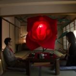 『『薔薇の間 エローズ〜四萬館』』の画像