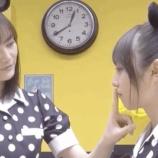 『【乃木坂46】与田ちゃんの唇がいくちゃんに・・・メイキング動画が公開!!!』の画像