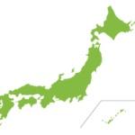 『あなたがライバルと思う都道府県は?』 1位:北海道と沖縄 2位:静岡と山梨 3位:島根県と鳥取県