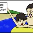 【別れようと思った話】海水浴で日焼けしすぎた彼が恐れたあまりにとった行動にドン引き…【漫画動画】