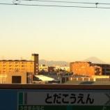 『9月21日(土)荒川のうたコンサートが戸田中央総合健康管理センター(中村隆俊記念会館)で開催されます』の画像