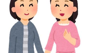 東京観光にきた二人で腕組んでる10代の女の子「困りますよね」