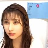 『[動画]2020.09.21(20:27~) SHOWROOM 「=LOVE(イコールラブ) 山本杏奈」@個人配信』の画像