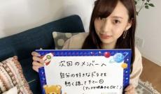 【乃木坂46】「のぎおび⊿」配信メンバー決定!