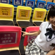 SKE松井玲奈 が撮った HKT朝長美桜かわいすぎワロタwwwww アイドルファンマスター