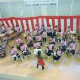『第7回 志田病院文化祭』の画像