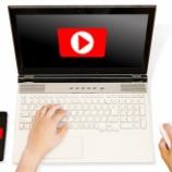 『マウスコンピューター(MB-K690XN-M2H2-MA)で動画編集がバツグンに良くなった話』の画像
