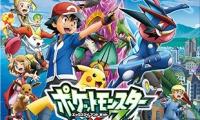 ポケットモンスター XY&Z 第42話 「進撃する巨石!カロス防衛線!!」