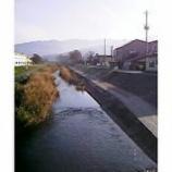 『湯川』の画像