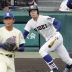 【悲報】阪神ドラフト2位の井上広大のスカウト評【ゲンダイ】