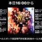 【D王 GRAND PRIX 2020@ベルエポック美容専門...