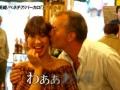 【画像】瀧本美織ちゃんのほろ酔い顔えろ過ぎるwwwwwwwwwww