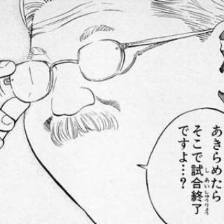 【DQT】ドラクエタクトまとめ速報!