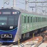 『【ジャカルタ地下鉄】さっそくラッピング車が増えまくっている件・・・』の画像